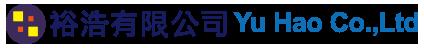 裕浩有限公司sorting重工品檢人力派遣公司 Logo
